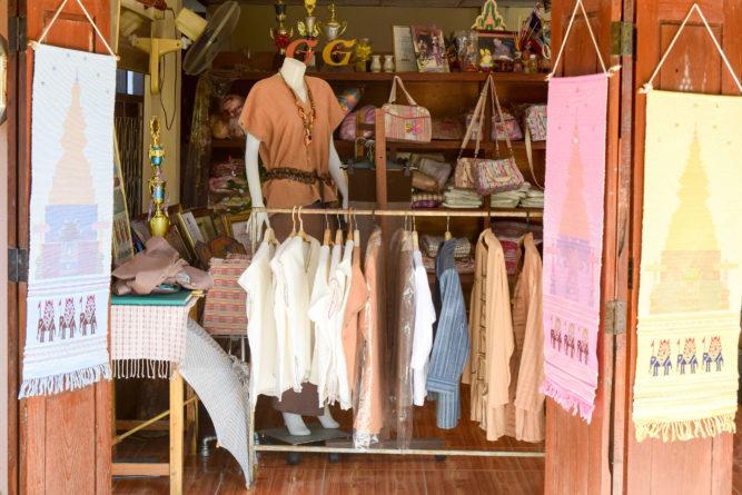 ผ้าฝ้ายทอมือ บ้านหนองเงือก