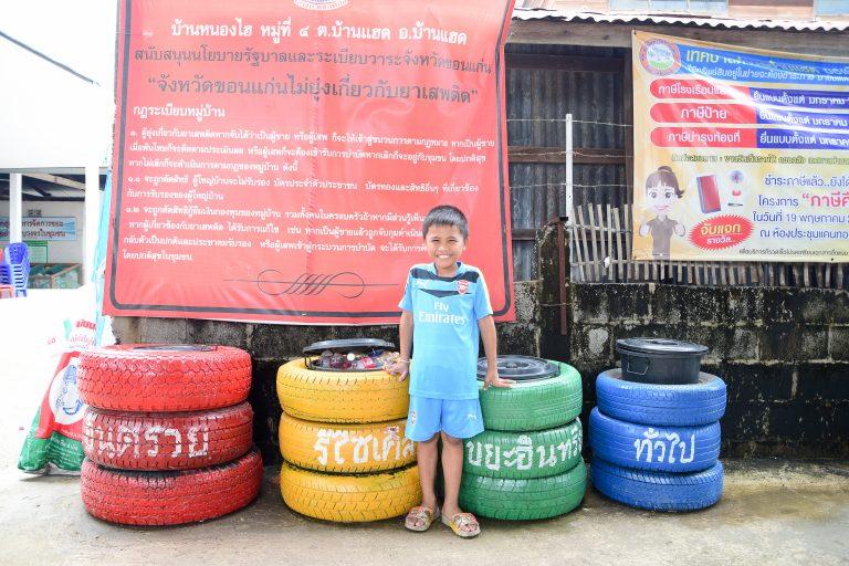 ชุมชนเล็กๆ กับภารกิจยิ่งใหญ่  Zero Waste ณ บ้านหนองไฮ