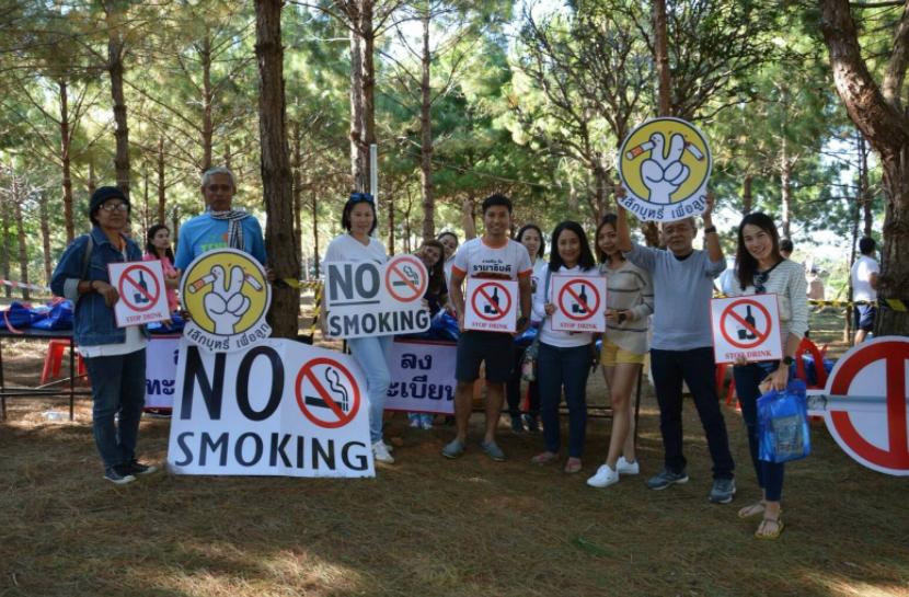 วิ่งเทรลดงมะไฟ 2017 ลดละเลิกเหล้า -บุหรี่