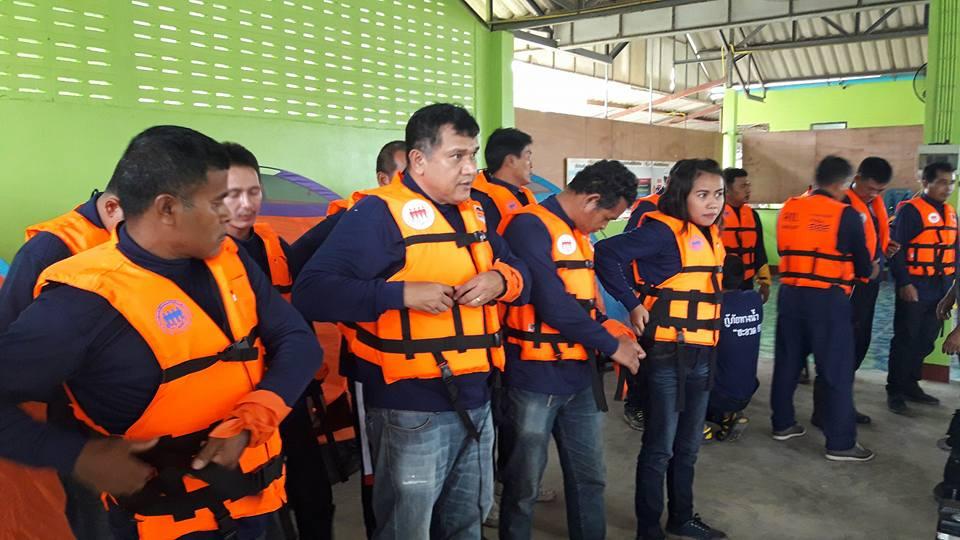 อนาคตไทยเผชิญน้ำท่วมใหญ่  ปรับตัวและรับมือ  -ภัยพิบัติ
