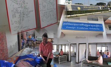 'เทศบาลตำบลแม่ปูคา' พลังชุมชนดูแลคนป่วย-ผู้สูงวัย