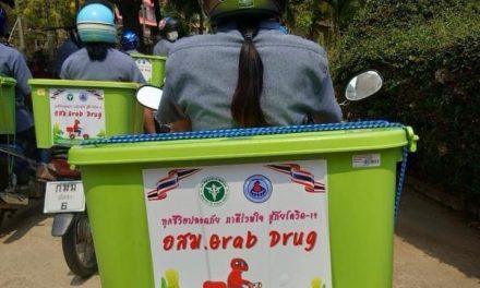 Grab Drug ยโสธร ยาเคลื่อนที่ เดลิเวอรี่ถึงผู้ป่วย